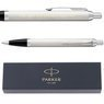 Parker IM Długopis Brushed Metal GT Grawer 8